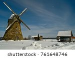 Old Stone Windmill And House...