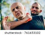 knife threat. kapap instructor... | Shutterstock . vector #761653102