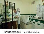 naples  italy   august 2015 ... | Shutterstock . vector #761689612