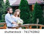 eclectic rustic wedding couple | Shutterstock . vector #761742862