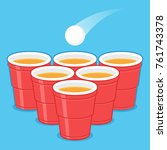 Red Beer Pong Plastic Cups Wit...
