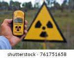 pripyat chernobyl ukraine 09 03 ... | Shutterstock . vector #761751658