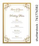 wedding menu card design ... | Shutterstock .eps vector #761776582