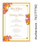 wedding menu card design ... | Shutterstock .eps vector #761777782