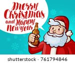 merry christmas and happy new... | Shutterstock .eps vector #761794846