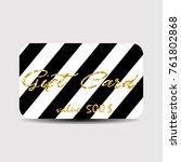 gift card layout template... | Shutterstock . vector #761802868