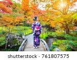 asian woman wearing japanese... | Shutterstock . vector #761807575
