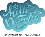 vector illustration  blue... | Shutterstock .eps vector #761809036
