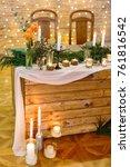 dining  evening  wedding... | Shutterstock . vector #761816542