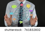 global communication concept... | Shutterstock . vector #761832832