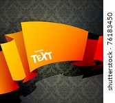abstract vector background. | Shutterstock .eps vector #76183450
