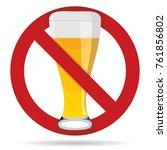 no beer sign or symbol  no... | Shutterstock .eps vector #761856802