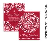 merry christmas greeting card ... | Shutterstock .eps vector #761859736