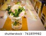 flowers within golden event... | Shutterstock . vector #761859982