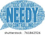 needy word cloud on a white... | Shutterstock .eps vector #761862526
