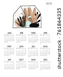 wall calendar with minimal... | Shutterstock .eps vector #761864335