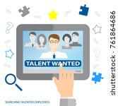 searching talented employees. ... | Shutterstock .eps vector #761864686