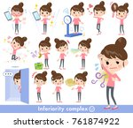 bun hair mom pants style_complex | Shutterstock .eps vector #761874922