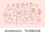 coffee banner with friendly... | Shutterstock .eps vector #761886238