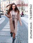 pretty brunette stylish smiling ... | Shutterstock . vector #761889562