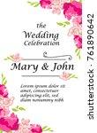 vector illustration wedding... | Shutterstock .eps vector #761890642