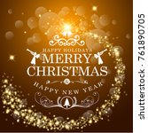 abstract christmas background.... | Shutterstock .eps vector #761890705