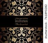 vintage baroque wedding... | Shutterstock .eps vector #761893282