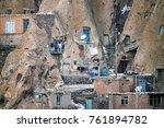 village kandovan  iran | Shutterstock . vector #761894782