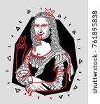 t shirt design   printing ... | Shutterstock .eps vector #761895838