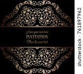 vintage baroque wedding... | Shutterstock .eps vector #761897962