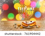menorah with candles  donuts ... | Shutterstock . vector #761904442