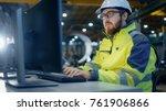 industrial engineer works at... | Shutterstock . vector #761906866