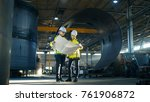 male and female industrial... | Shutterstock . vector #761906872