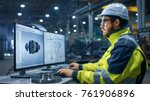 inside the heavy industry... | Shutterstock . vector #761906896