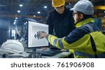 inside the heavy industry...   Shutterstock . vector #761906908