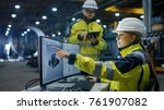 inside the heavy industry... | Shutterstock . vector #761907082
