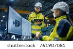 inside the heavy industry... | Shutterstock . vector #761907085