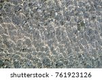 a game of stone pebbles  sea... | Shutterstock . vector #761923126