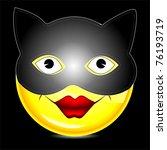 cat mask smile character | Shutterstock .eps vector #76193719