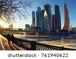evening walk at sunset along... | Shutterstock . vector #761940622