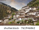 skyline of the old city of... | Shutterstock . vector #761946862