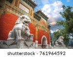 beihai park is an imperial... | Shutterstock . vector #761964592