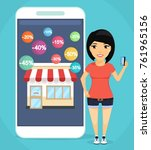 the concept of purchase using a ... | Shutterstock .eps vector #761965156