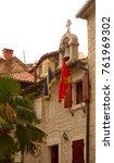 montenegro kotor town | Shutterstock . vector #761969302