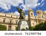 central cathedral noto sicily | Shutterstock . vector #761989786