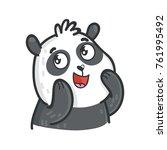 cute panda bear  adorable ... | Shutterstock .eps vector #761995492
