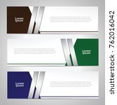 web design template baner with... | Shutterstock .eps vector #762016042