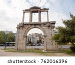 hadrian's arch with acropolis... | Shutterstock . vector #762016396