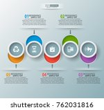 vector abstract 3d paper...   Shutterstock .eps vector #762031816
