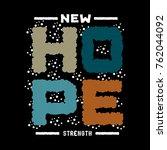 motivation slogan typography... | Shutterstock .eps vector #762044092